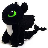 Мягкая игрушка KinderToys «Как приручить дракона?». Любимая игрушка Дракоша Ночное сияние Элли (00688-4)