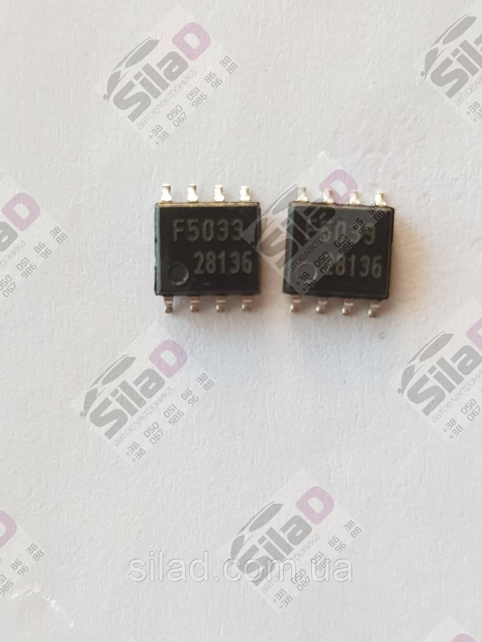 Мікросхема F5033 Fuji Electric корпус SOP8