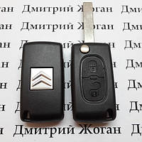 Корпус выкидного ключа для Citroen C1, C2, С3, С4, Berlingo (Ситроен Берлинго) 2 - кнопки