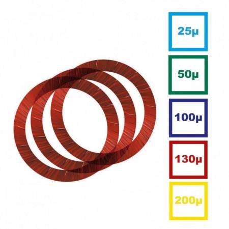 Кольца для картриджа - 25 мкм (500 шт)