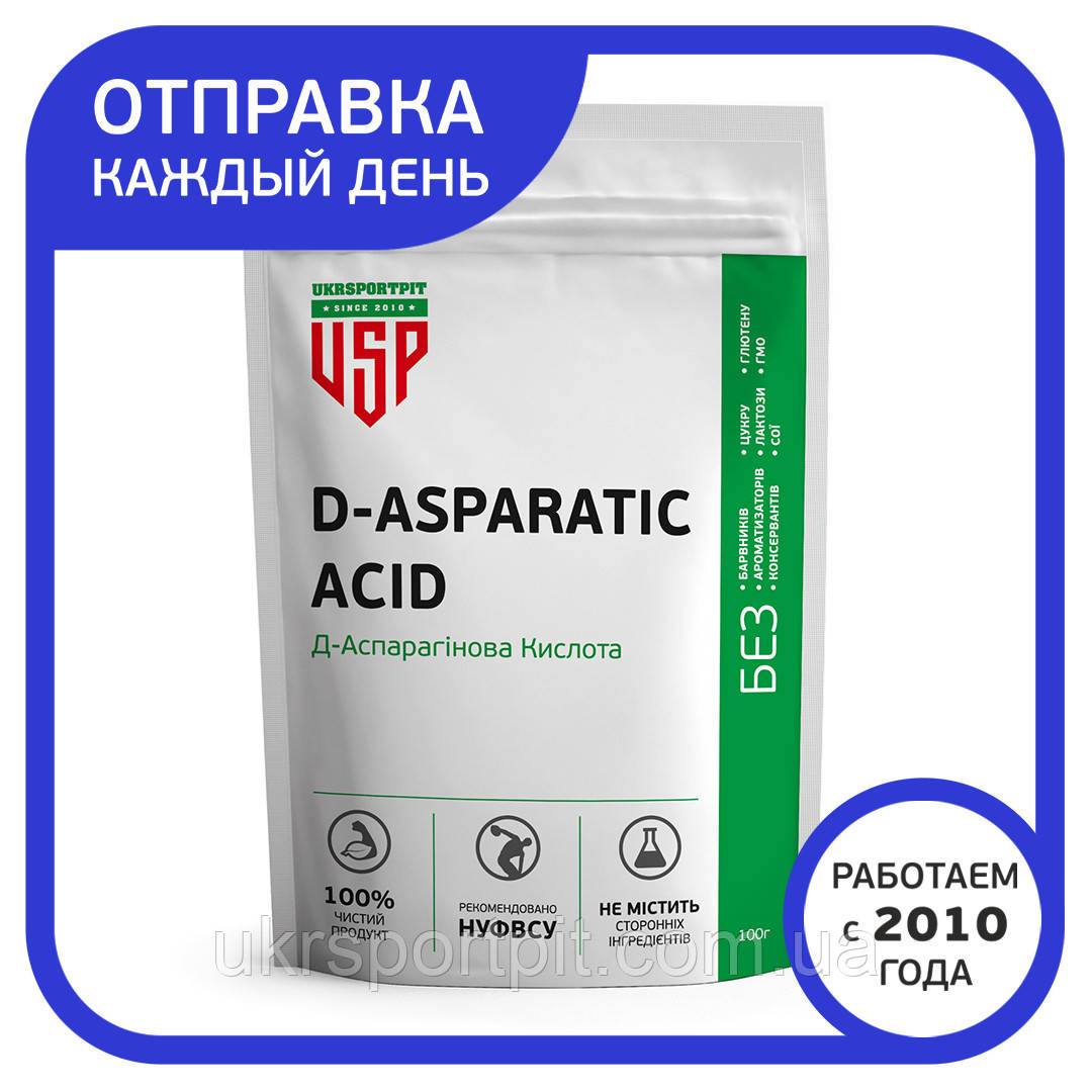 D-аспарагиновая кислота (D-Aspartic Acid) 100 г