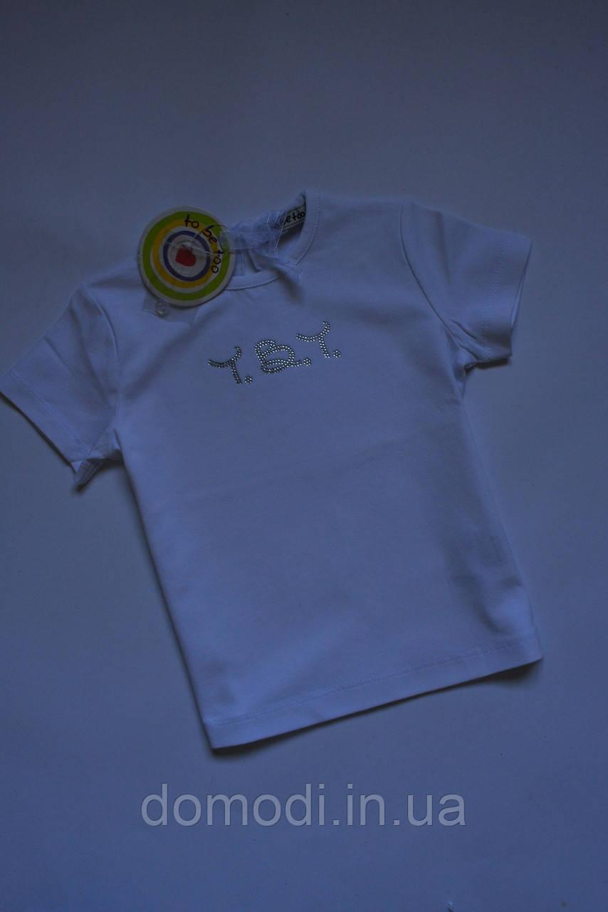 Біла футболочка To be too (Італія) 1,5-2 рочки.