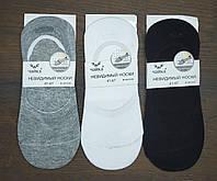 """Следы мужские """"Чайка"""" с силиконом. Черный, белый, серый., фото 1"""
