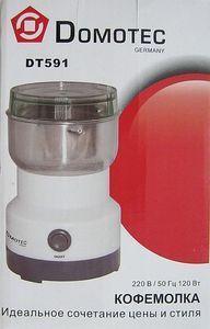 Кавомолка DOMOTEC DT591