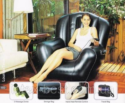 Надувное массажное кресло Bestway Comfort Quest Massage Lounger/Single 75040, фото 2