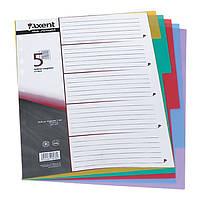 Разделитель Axent страниц цветной, 5 разделов