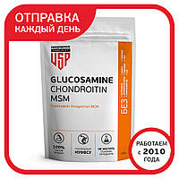 Глюкозамин Хондроитин и МСМ 5:4:4 (Glucosamine Chondroitin MSM 5:4:4) 100г.