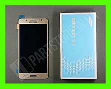 Дисплей Samsung J510 Gold J5 2016 (GH97-19466A) сервисный оригинал