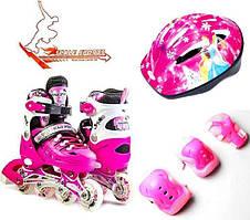 Комплект детские ролики раздвижные защита и шлем для начинающих девочек размер 29-33 Scale Sports Малиновый