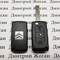 Корпус выкидного ключа для Citroen C1, C2, С3, С4, Jumpy (Ситроен Джампи) 3 - кнопки, средняя фара