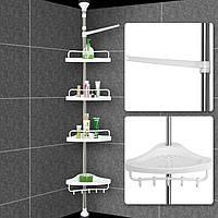 Полка для ванной комнаты Adiesen Multi Corner, угловая, телескопическая этажерка, фото 1