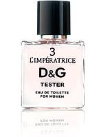 Dolce&Gabbana Anthology L`Imperatrice 3 Orign TESTER, для женщин, 50 Мл, фото 1