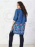 Повседневный женский трикотажный костюмчик: джинсовая туника и брюки из трикотажа размеры 48-62, фото 3
