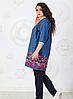 Повседневный женский трикотажный костюмчик: джинсовая туника и брюки из трикотажа размеры 48-62, фото 5