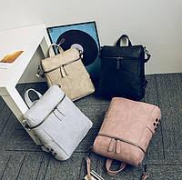 Женский рюкзак сумка 2 в 1 + ЧАСЫ ПОДАРОК