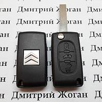 Корпус выкидного ключа Citroen Berlingo, Jumpy, Nemo (Ситроен Берлинго, Джампи, Немо) 3 кнопки(средняя бусик)