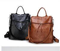 Модный женский рюкзак сумка 2 в 1