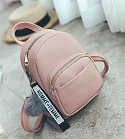 Женский мини рюкзачок Розовый