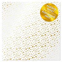 Ацетат з фольгуванням - Golden Stars - Fabrika Decoru - 30x30