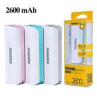 Внешний аккумулятор Power Bank Remax RPL-3 Mini White 2600mAh, фото 1