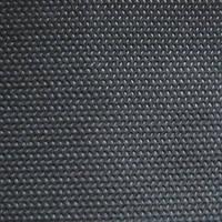 Спанбонд 1,6х1м пл 60 черный