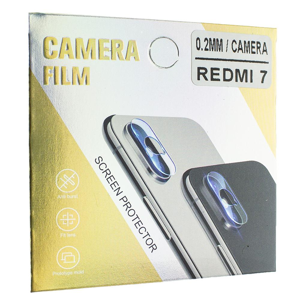Защитное стекло Wsfive для камеры Xiaomi Redmi 7 Прозрачный (00007369)