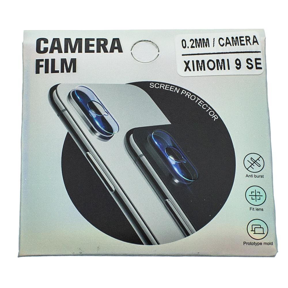 Защитное стекло Wsfive для камеры Xiaomi Mi 9 SE Прозрачный (00007188)