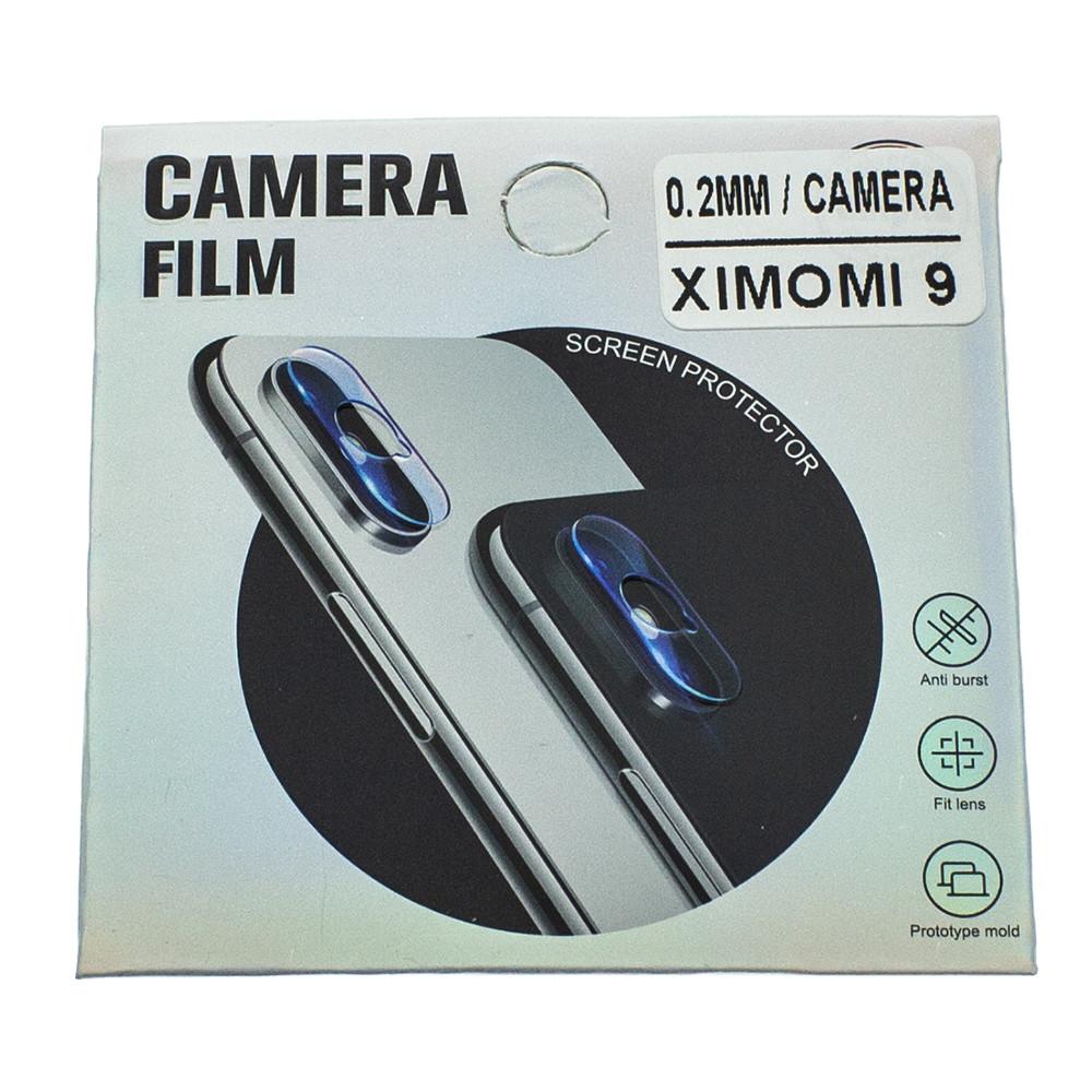 Защитное стекло Wsfive для камеры Xiaomi Mi 9 Прозрачный (00007186)