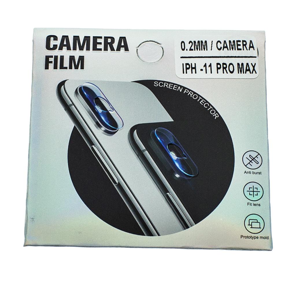 Защитное стекло Wsfive для камеры Apple iPhone 11 Pro Max Прозрачный (00007175)