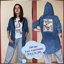 Джинсова рубашка з майкою,Размер 38