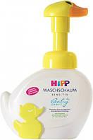 Пенка  для умывания и мытья рук 250 мл HiPP Babysanft