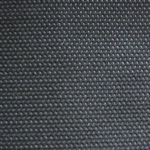 Спанбонд 1,6х1м пл 70 черный