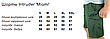 """Мужской летний комплект двойка Intruder """"Color Stripe"""" серая - хаки + Шорты синие, фото 5"""