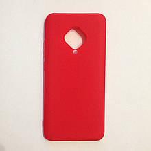 Чехол для Vivo V17 SMTT Red