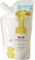 Пенка  для умывания и мытья рук 250 мл(наполнитель) HiPP Babysanft
