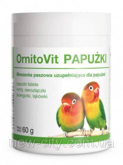 Dolfos OrnitoVit  PARAKEETS (Долфос Орнитовит) для попугаев мелких и средних 60 гр