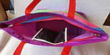 Женская разноцветная текстильная сумка на плечо пляжная и городская 35*33 см (полосатая), фото 4