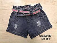 Шорты джинсовые для девочек оптом, Seagull, 134-164 см,  № CSQ-58138, фото 1