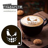 Трафарет для кофе Злой Смайлик. Черный 1шт