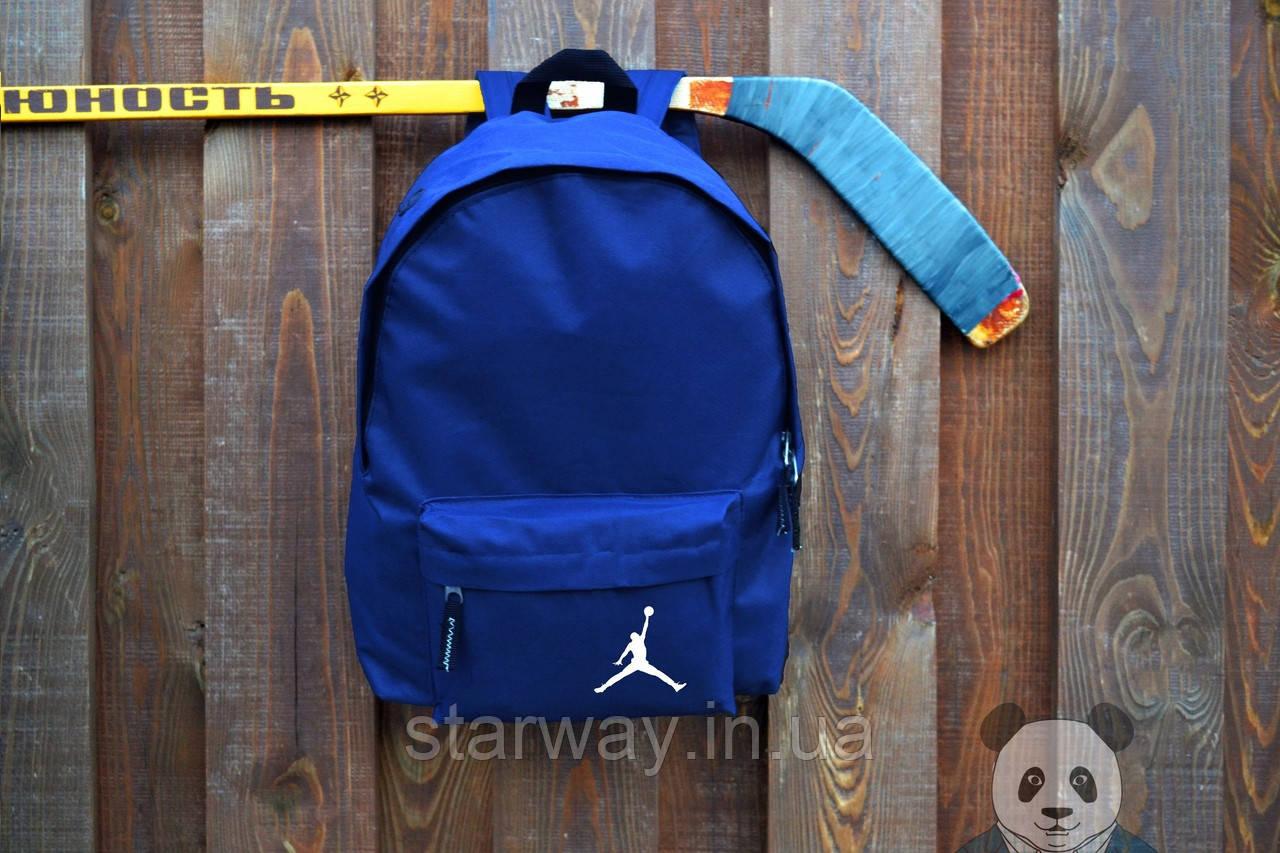 Стильный рюкзак в стиле Jordan | джордан лого