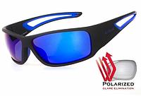 Солнцезащитные спортивные очки Рolarized Intersect-2 зеркальные синие, фото 1