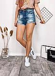 Шорты  женские летние джинсовые Размер-25,26,27,28,29,30, фото 2