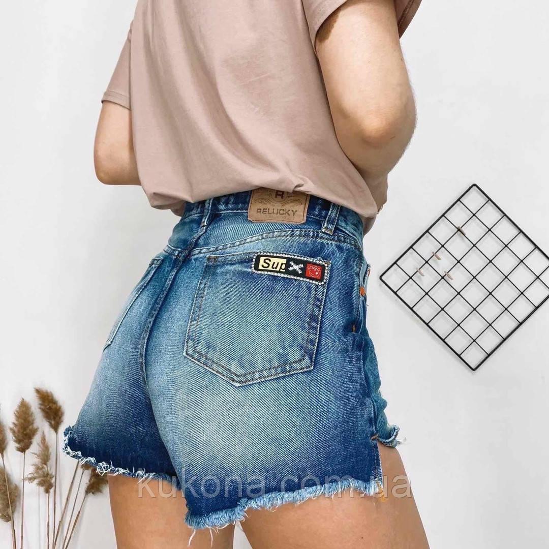 Шорты  женские летние джинсовые Размер-25,26,27,28,29,30