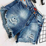 Шорты  женские летние джинсовые Размер-25,26,27,28,29,30, фото 4