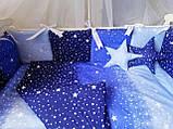 "Комплект ""Elite"" в дитяче ліжечко, фото 2"