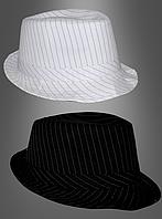 Полосатая шляпа для различных образов