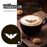 Трафарет для кофе Летучая Мышь. Черный 1шт