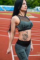 Женская спортивный топ
