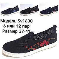 Женские мокасины sv  1600, фото 1