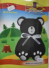 "Набор для творчества ""Медвеженок"", мягкая игрушка своими руками, код 201003"